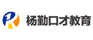 武汉杨勤教育logo