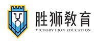 广州胜狮教育