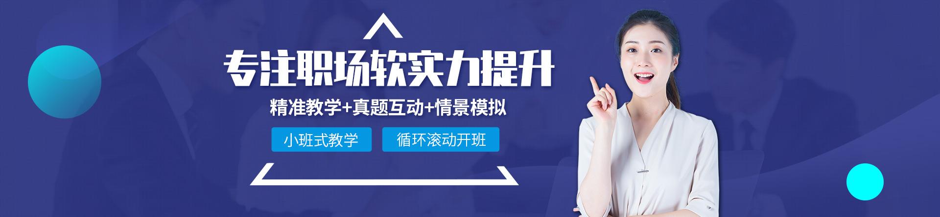 上海海纳川培训